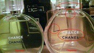 falsh-parfum